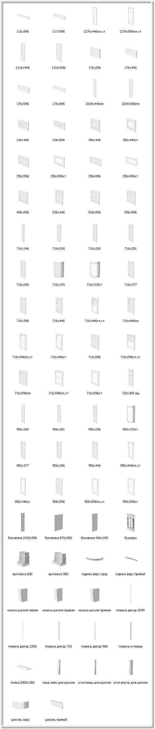 библиотеки для pro100