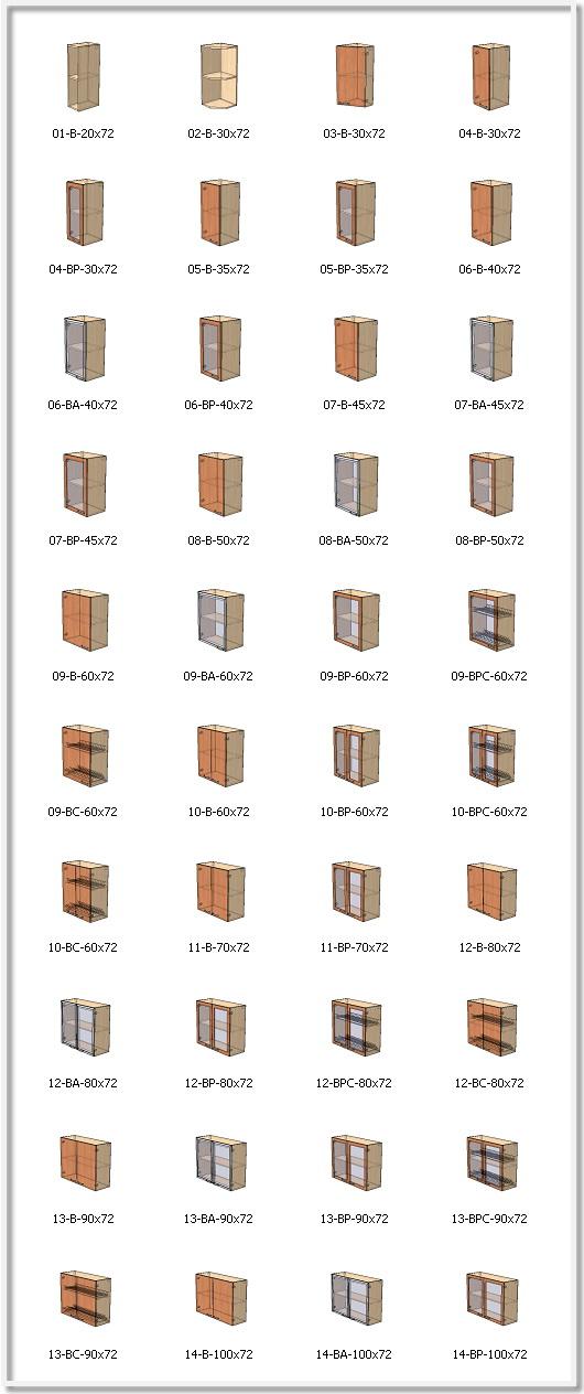 библиотеки pro100