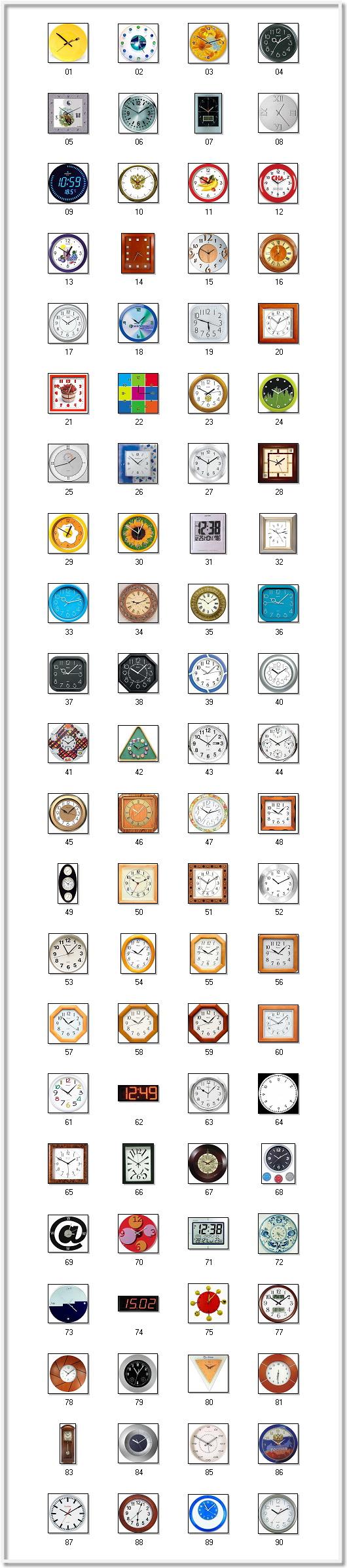 часы pro100