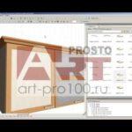 архив 3D фасады, карнизы AGT