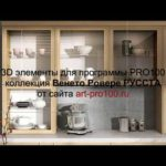 архив Кухни классика: фасады Венето РОВЕРЕ VENETO