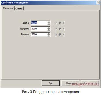 уроки pro100