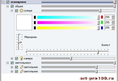 pro5_10.jpg