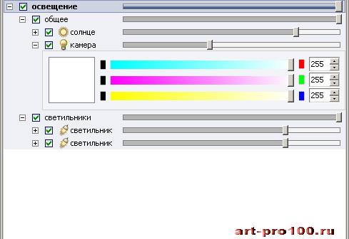 pro5_11.jpg