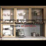 архив Кухни классика: фасады Венето РОВЕРЕ РУССТА