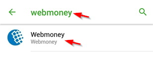 webmoney_4